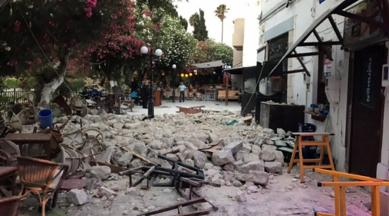 Greek Island Earthquake